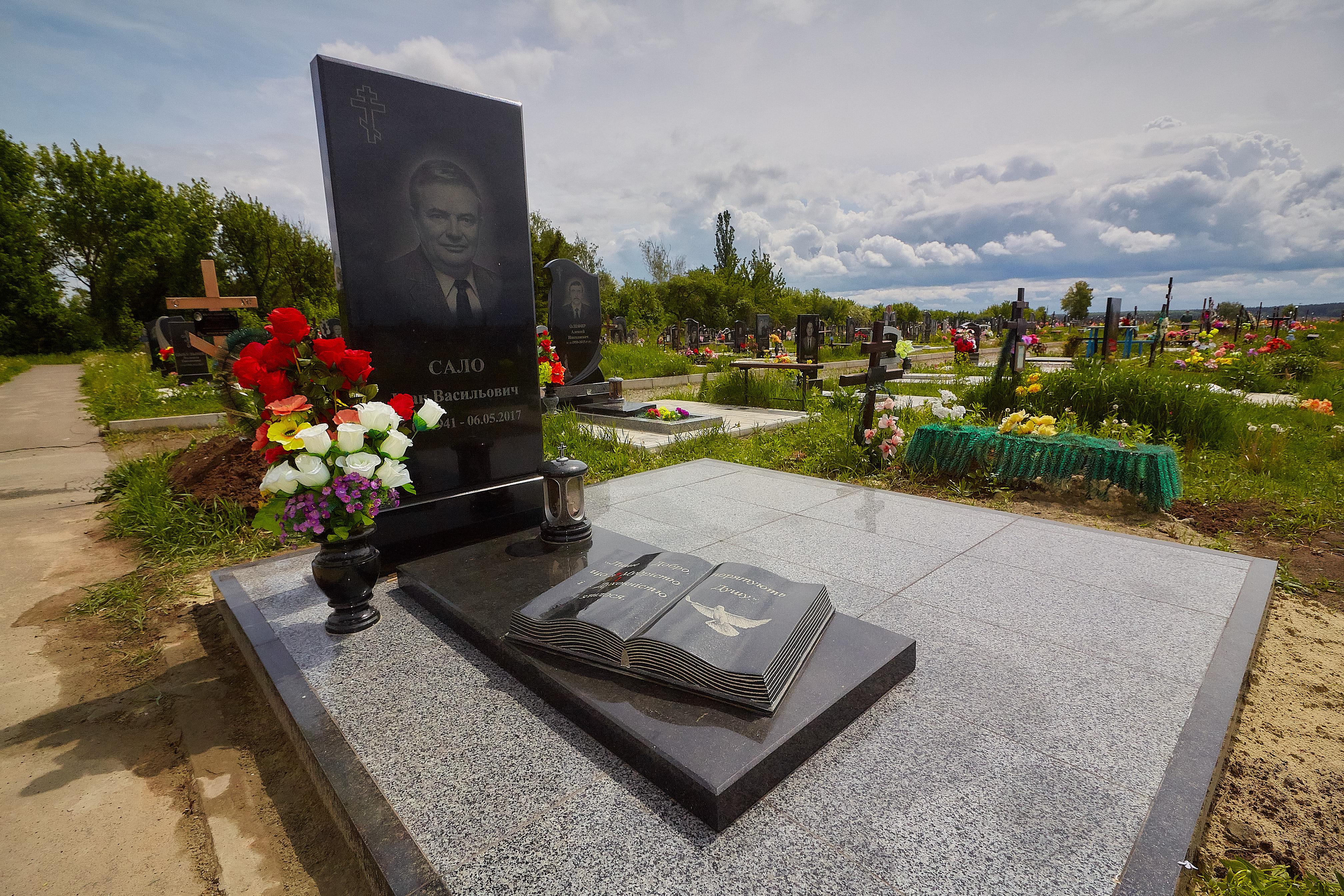 Надгробна плита Image